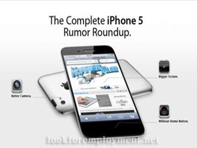 iPhone5(アイフォン5)発売日2011年9月に延期されるのか? iPhone5(アイフォン5)デザイン、発売日、仕様(スペック)の変更は?