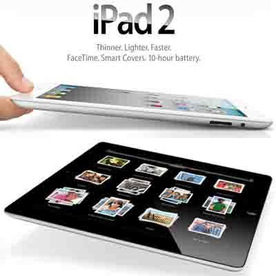 タブレットpc(Tablet PC)比較:「タブレットpc(Tablet PC)ギャラクシータブ2(GALAXY Tab2)、アイパッド2(iPad2)、オプティマスパッド(Optimus Pad)の比較 - タブレットpc(Tablet PC)3種比較」